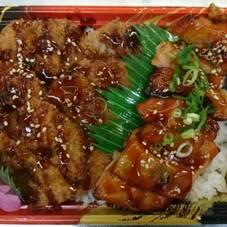 とん・チキ丼 357円(税抜)