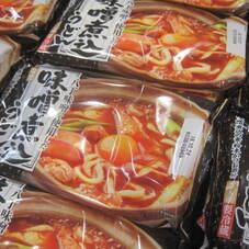 味噌煮込うどん 198円(税抜)
