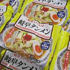 岐阜タンメン 98円(税抜)