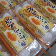 愛知の白たまご 198円(税抜)