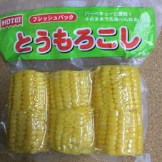 フレッシュとうもろこし 129円(税抜)