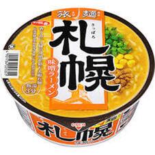 旅麺(魚介しょうゆ・札幌味噌・博多明太子とんこつ) 98円(税抜)