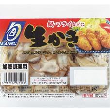 生かき<加熱用> 198円(税抜)