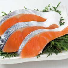 塩銀鮭(淡路藻塩使用)切身 198円(税抜)