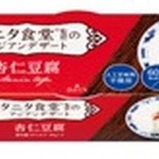 タニタ食堂・杏仁豆腐 128円(税抜)