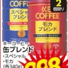 缶ブレンド・モカ 398円(税抜)