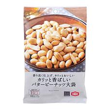 カリッと香ばしいバターピーナッツ大袋 218円