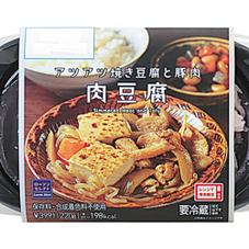 肉豆腐 399円