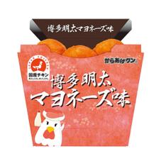 からあげクン 博多明太マヨネーズ味 216円