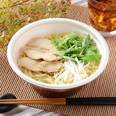 鶏塩ラーメン 498円