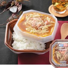 ふんわり玉子の天津飯 480円