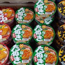 赤いきつねうどん・緑のたぬき天そば 88円(税抜)
