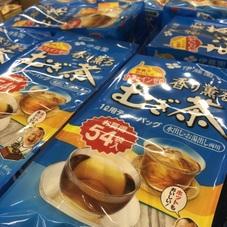 香り薫るむぎ茶 109円(税抜)