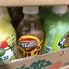 がぶ飲みシリーズ各種 55円(税抜)