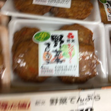 野菜天 178円(税抜)