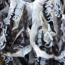 スチューベン 350円(税抜)
