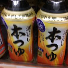 濃いだし本つゆ 188円(税抜)