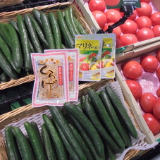 きゅうり 55円(税抜)