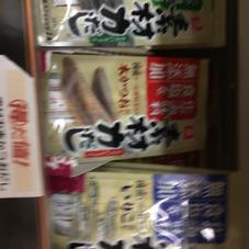 素材力だし 198円(税抜)