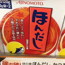 本だしかつおだし 298円(税抜)