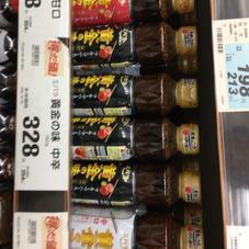 エバラ黄金の味 328円(税抜)