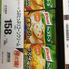 クノールカップスープ 158円(税抜)