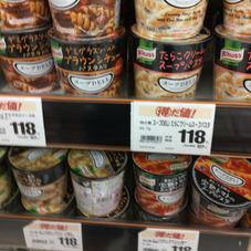スープデリ 118円(税抜)