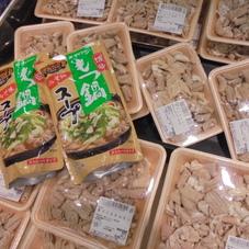 豚ボイルホルモン 111円(税抜)