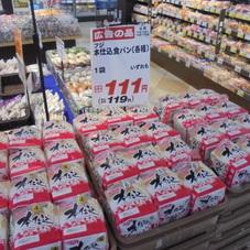 本仕込み食パン 111円(税抜)