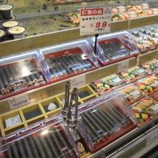 細巻き寿司バイキング 88円(税抜)