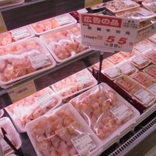 若鶏手羽元 55円(税抜)