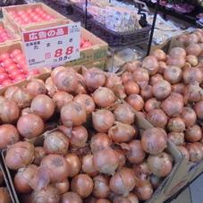 玉ねぎ 88円(税抜)
