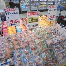 ヤマザキの菓子パン 55円(税抜)