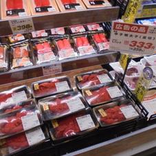 辛子明太子 333円(税抜)