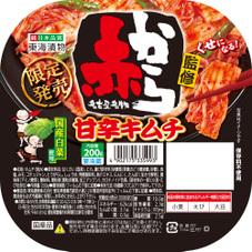 赤から監修甘辛キムチ 238円(税抜)