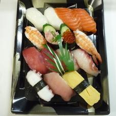 にぎり寿司1.5人前 880円(税抜)