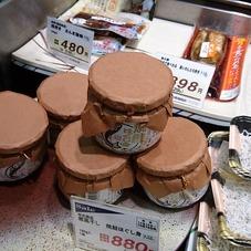 寒風干し 焼鮭ほぐし身 880円(税抜)