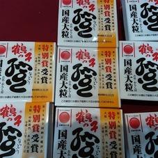 大粒 鶴の子 納豆ミニ 148円(税抜)