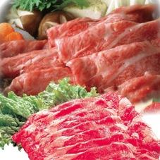 牛肉肩ロースすき焼用 980円(税抜)