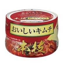 本技美味しいキムチ 298円(税抜)