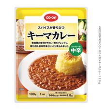 キーマカレー 68円(税抜)