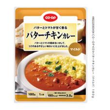 バターチキンカレー 68円(税抜)
