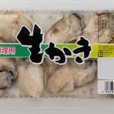 生かき 258円(税抜)