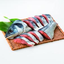 塩秋鮭半身 1,080円