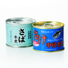 水煮缶詰各種 270円