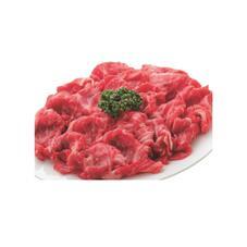 牛赤身肉かた切り落し 188円(税抜)