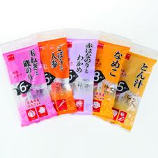 味噌汁スペシャルセット 648円