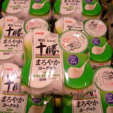 十勝まろやかヨーグルト 128円(税抜)