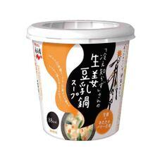 「冷え知らず」さんの●生姜たまご春雨スープ●生姜豆乳鍋スープ 半額
