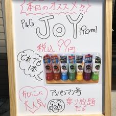 ジョイコンパクト各種 99円